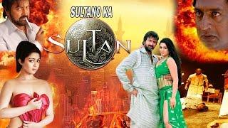 Sultano Ka Sultan  Dubbed Hindi Movies 2016 Full Movie HD L Mohan Babu Charmi