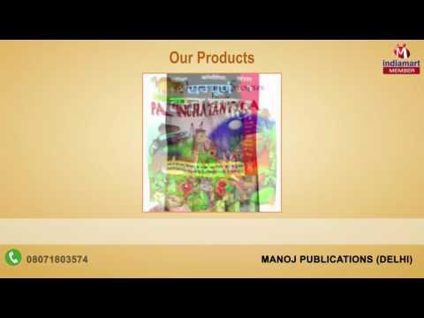Manoj Publications, Delhi - Manufacturer of My First Book
