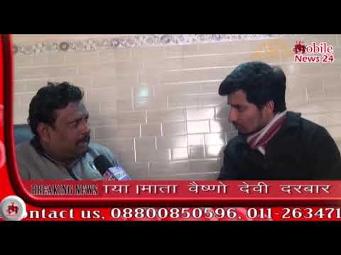 एस डी एम के आदेश के बिना एम सी डी तोड़फोड़ नहीं कर सकती है : मिथलेश सिंह