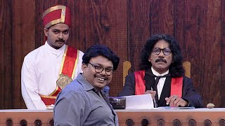 #ThakarppanComedy I The issues in the court..! I Mazhavil Manorama
