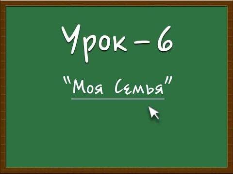 Счастье mp3 i