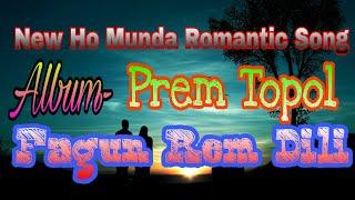 New Ho Munda Romantic Mp3 Songs...|| Tising Gapa Men Mente..||