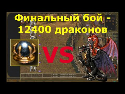 Меч и магия герои vi грани тьмы heroes vi shades of darkness
