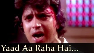 Disco Dancer - Yaad Aa Raha Hai Tera Pyar Kahan Hum Kahan - Bappi Lahiri