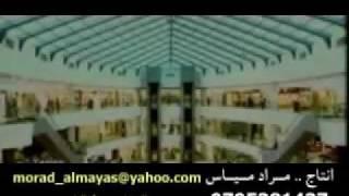 تحميل اغاني امل شبلي اردن يا اردن JORDAN-AMAL SHEBLE MP3