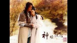 Jane Zhang ~ Return Of Condor Heroes 2006 OST
