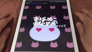 すーぱーぬこになりたい / Super Nekoni Naritai (AC-HARD) 理論値 【GROOVE COASTER 2 Original Style 手元動画】