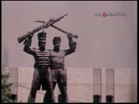 Армения. Абовян. В городе появилась улица Московской Олимпиады 8.08.1980