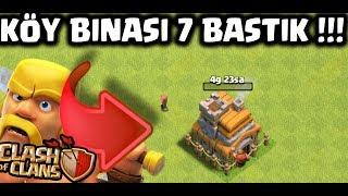 KÖY BİNASINI BASTIK !! (Köy Binası 8'e Geçiş) | Clash Of Clans
