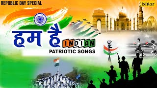 Republic Day Special 2021 | हम है INDIAN | Best Hindi Patriotic Songs | Best Hindi Deshbhakti Songs