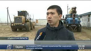 Вахтовый поселок для строителей появится в Атырауской области