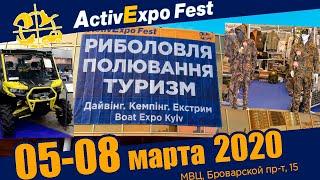 Крокус 2020 выставки о туризме и рыбалка