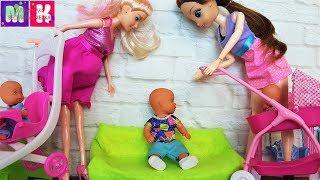 КАТЯ И МАКС КУКЛЫ СЕМЕЙКА! Уступи тете МЕСТО! Мультики с куклами Барби Даринелка