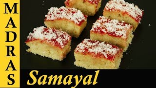 how to make vanilla sponge cake in tamil