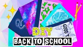 ОБЛОЖКИ ДЛЯ ТЕТРАДЕЙ | 6 вариантов как украсить скучные тетради | Back to School DIY 2017