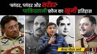 Major Gaurav Arya Opens Eyes of Every Pakistani.[Must Watch]