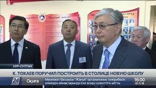 Глава государства посетил столичную среднюю школу № 23