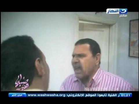 طبيب يعتدي على ريهام سعيد بالسب والقذف''غوري في داهية ''