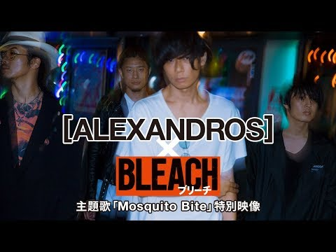 [ALEXANDROS]の真骨頂、リフを軸としたロック・モード全開の新曲が7/18に発売。映画『BLEACH』は7/20公開!