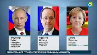 Россия на саммите G20: большая политика и личные отношения