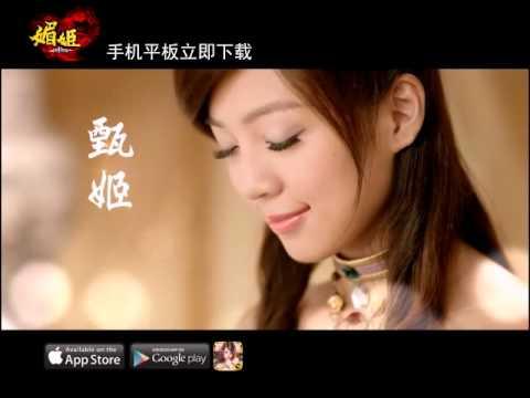 Video of 媚姬Online