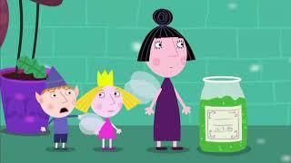 Мультфильмы Серия - Маленькое королевство Бена и Холли - Новый Эпизод 37
