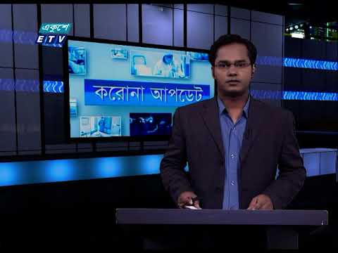 Corona Virus Update || 01 ||27 September 2020 || ETV News