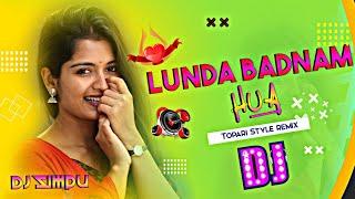 Launda Badnaam Hua Laundiya (Matal Remix) Dj Appu
