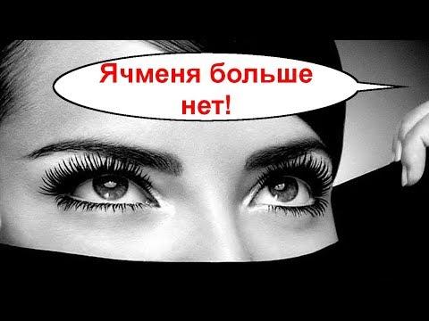 Collagen маска для глаз