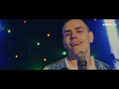 Гурт КАМЕРТОН, відео 4