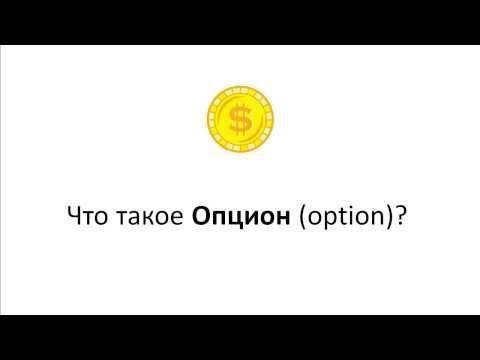 Русские брокеры бинарных опционов рейтинг надежности