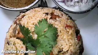 Easy Chicken Briyani   Chicken Dum Biriyani   Briyani in Cooker   எளிமையான  சிக்கன் பிரியாணி 2018