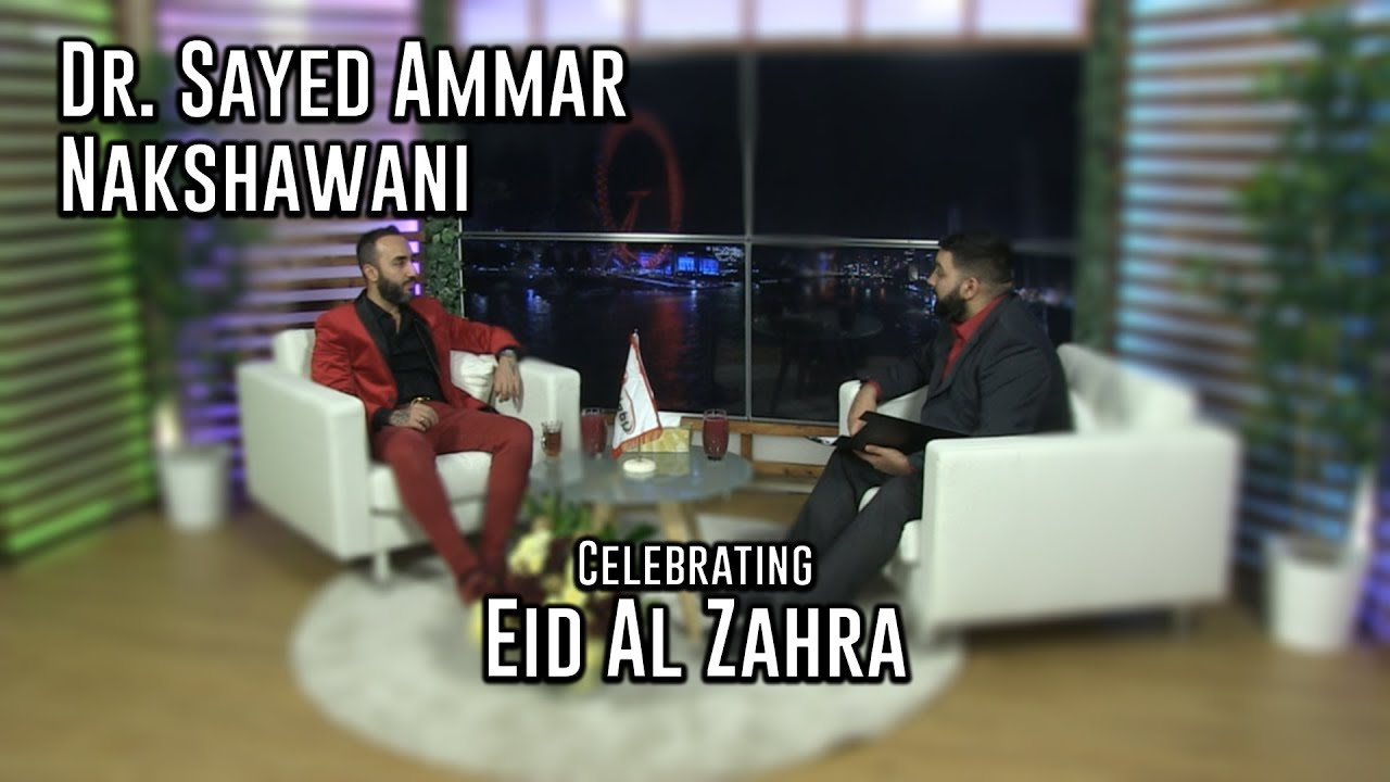 Eid Al-Zahra Special I Episode 3 Live In London