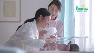 幫寶適日本境內版,日本產院No.1之選