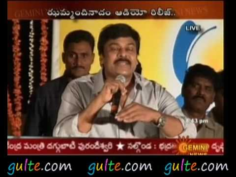 Jhummandi Naadam Audio Release Function Part 9