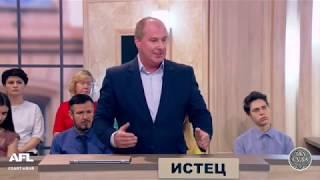 Зал суда. Битва за деньги с Дмитрием Агрисом на ТК МИР. 08.10.2018