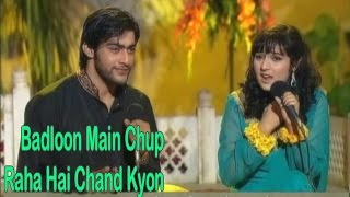 """Badloon Main Chup Raha Hai Chand Kyon"" 