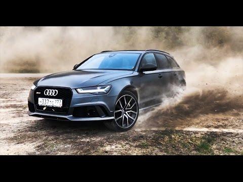 Audi  RS6 Avant Универсал класса A - тест-драйв 1