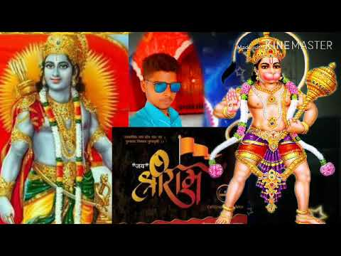 The Ram Navami Open Challenge Purilya Compition Dj Mix Full 100