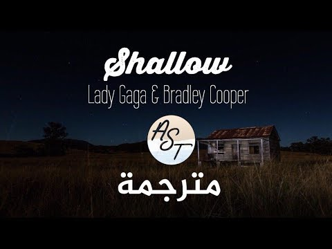 Lady Gaga & Bradley Cooper - Shallow | Lyrics Video | مترجمة Mp3