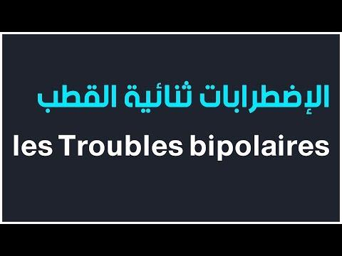 Dr Samir Ayadi Psychiatre
