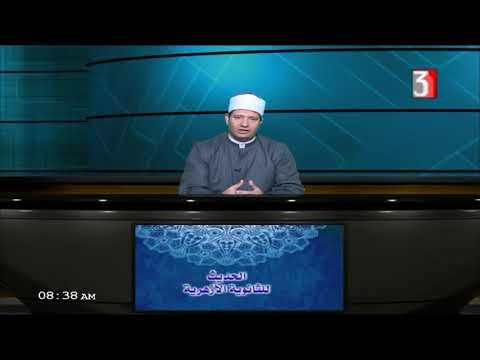 الحديث للثانوية الأزهرية ( الحديث 22 : حب الانسان للمال ) أ محمد سعيد 22-02-2019