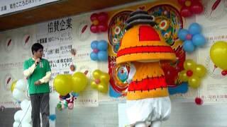 20111106菊池こころのネットワークフェアころうくん紹介