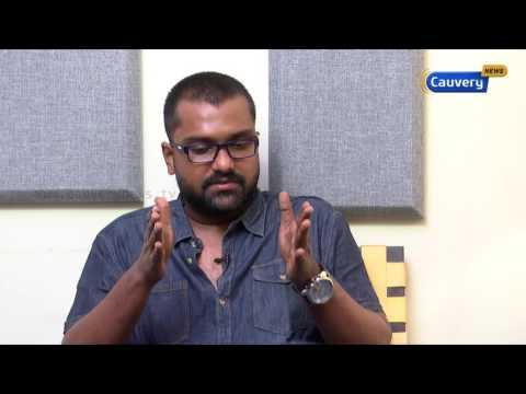 டிஸ்க் ஜாக்கி (Disc jockey - DJ) க்களுக்கான பயிற்சி பள்ளி | Agaram To Sigaram