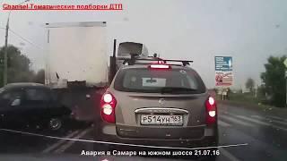 Смотреть онлайн Подборка русских осенних ДТП
