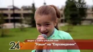 Три участницы из Казани в финале национального конкурса детского «Евровидения»