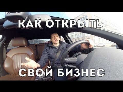 Владимир запрягаев астролог