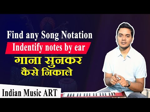 Find any song notation on harmonium by ear Identify Notes Sargam