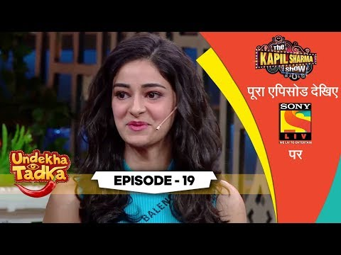 DOWNLOAD: Fun Time With The Students | Undekha Tadka | Ep 19