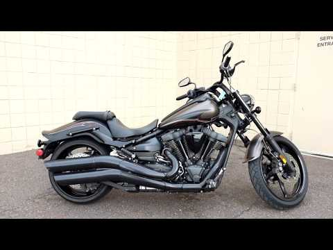 2014 Yamaha Raider SCL in Eden Prairie, Minnesota - Video 1